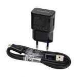 Charger 5V 2A USB Samsung ORIGINAL ETA-U90EBE Black, with data cable ECB-DU6ABE